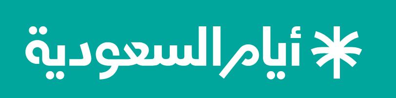 1b103b48 d786 4b10 8e7f 473efa47f546  المخطوطات والتراث والمزيد مع أيام السعودية لأبريل