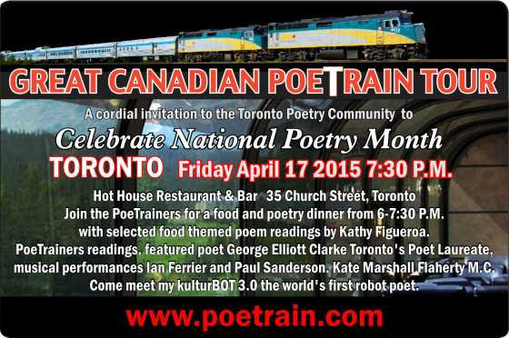 Great Canadian PoeTrain Tour  Toronto Event April 17, 2015 poster