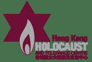 HKHTC_logo_2016 (2).png