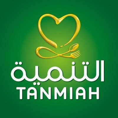 Tanmiah Food Company logo