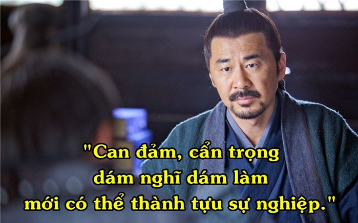 taothao 10