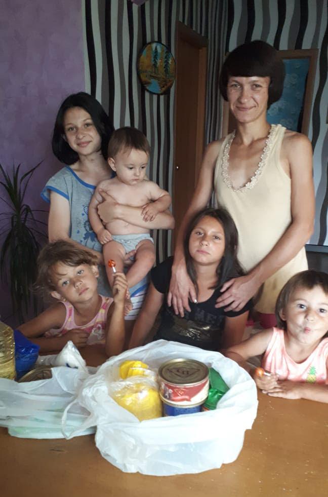 Mother_FiveChildren.jpg