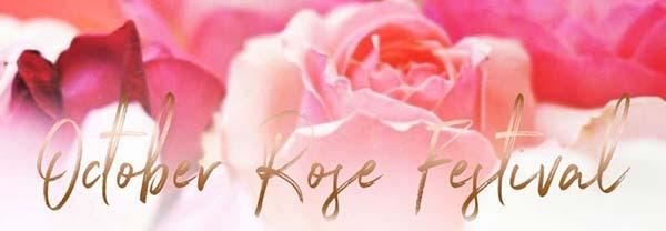 oct-rose-festival.jpg