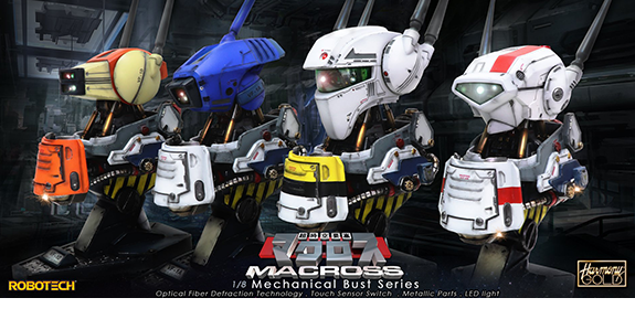 Robotech Valkyrie 1/8 Scale Mechanical Busts