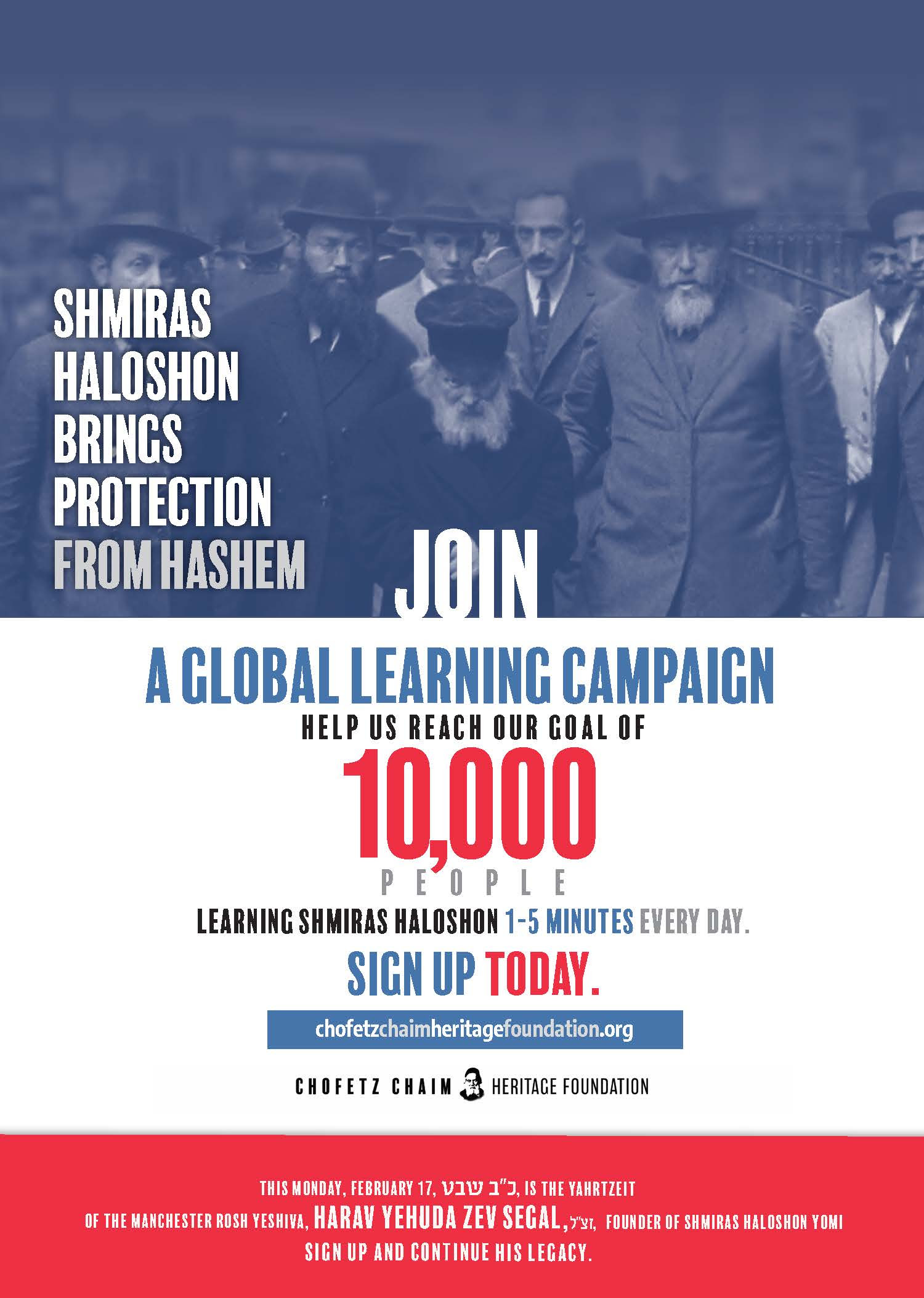 Join thousands around the world in a huge crowd-learning campaign! 2