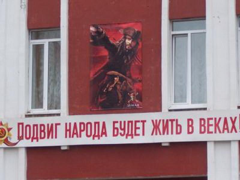 Ухта, 2007 г.