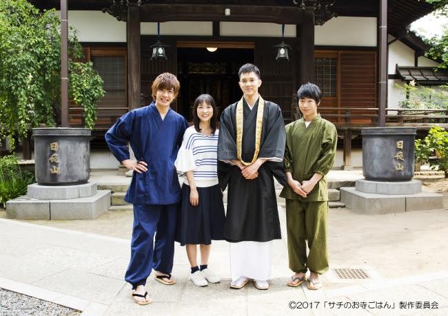 (左から)田村侑久、 谷村美月、 水野 勝、 清水天規