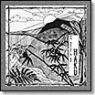 EM 1136CD
