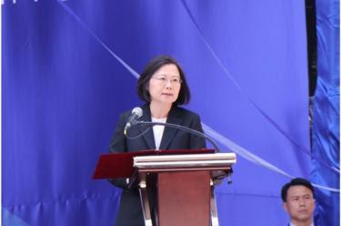 """台湾总统蔡英文说:""""'美国在台协会'新馆落成,坚定台美共同目标理念,共同捍卫民主自由价值""""。(BBC Chinese)"""