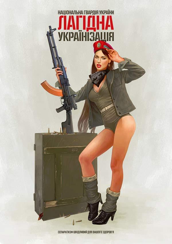 Sexy pinup Ukraine