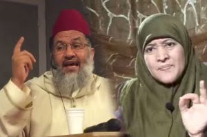 160823-islamist-couple-caught-in-car-feature