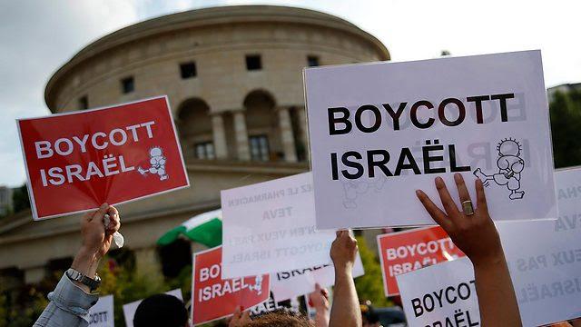 Манифистация против Израиля. Фото: ЕРА (Photo: EPA)