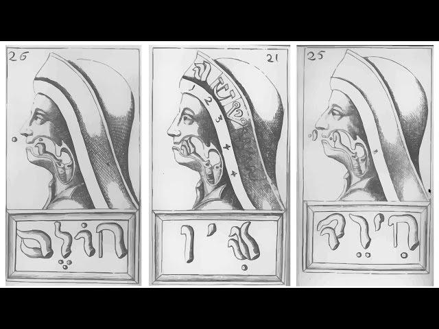 THE UNIVERSAL LANGUAGE OF POWER - SEVAN BOMAR - LIGHTENING IN A BOTTLE  Sddefault