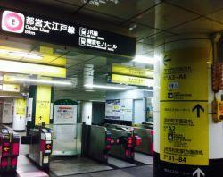 metro_tokyo.JPG