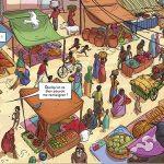 """Extrait de la bande dessinée """"Namasté, Tome 1 : Sur la piste de Ganesh"""", """"Tome 2 : Dans l'ombre du dieu singe"""", scénario d'Eddy Simon et dessin d'Aurélie Guarino, Éditions Sarbacane. (Copyright : Éditions Sarbacane)"""