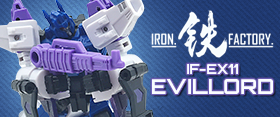 IF-EX11 EVILLORD