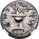 Mint State Jewish War Shekel