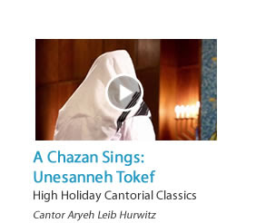 High Holiday Cantorial Classics