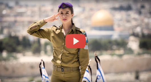 4-resaons-support-israel-email