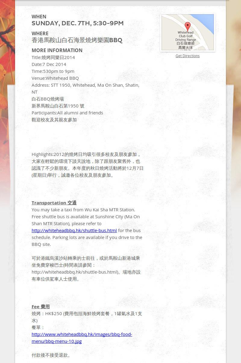 WHEN SUNDAY, DEC. 7TH, 5:30-9PM WHERE 香港馬鞍山白石海景燒烤樂園BBQ MORE INFORMATION Title:燒烤同樂日2014 Date:7 Dec...