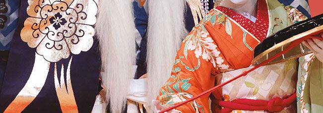 Fuji Musume