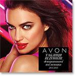 «Таблица декоративной косметики 2014/15»