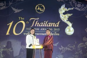 500x300_Thailand Tourism Awards 2015_Hall of fame_Nong Nooch Tropical Botanical Garden