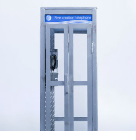 Telephone Booth 1/6 Scale Accessory
