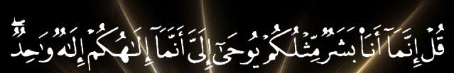 quran verses arabic