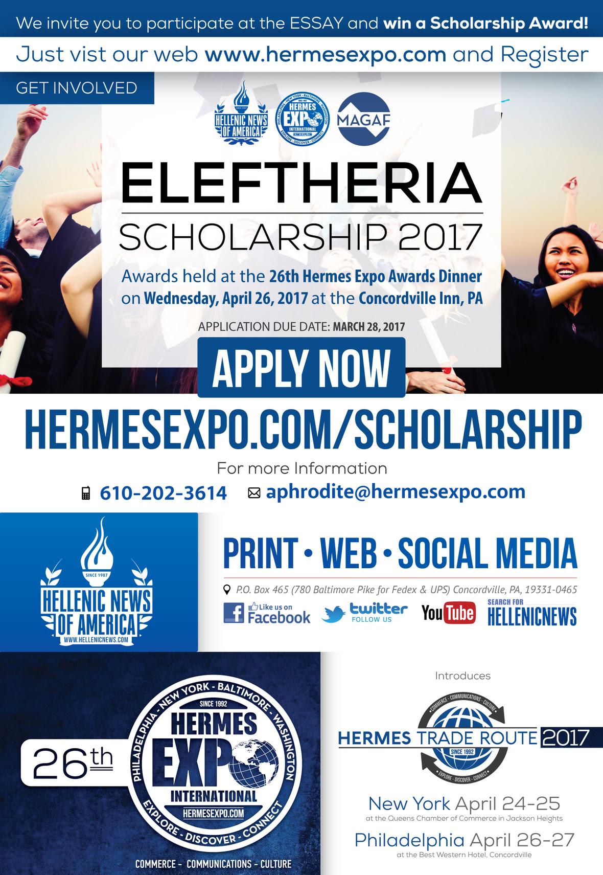 Eleftheria-scholarship-POSTER-2017