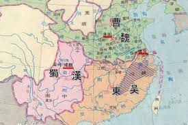 Image result for 三國鼎立