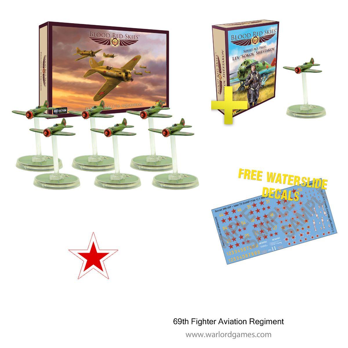 69th Fighter Aviation Regiment
