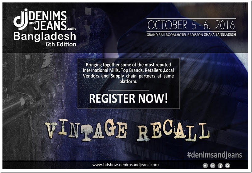 Denimsandjeans.com Bangladesh 6th Eiditon : Register To Get Invite