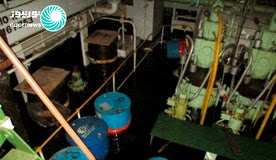 Photo released by Nournews today shows the flooded engine room of the MV Zaviz.