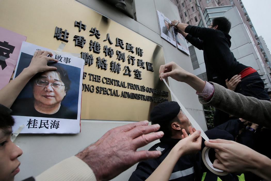 2016年,香港抗議者貼出了被中國政府拘留的香港書商的照片,其中包括瑞典公民桂民海(左)。