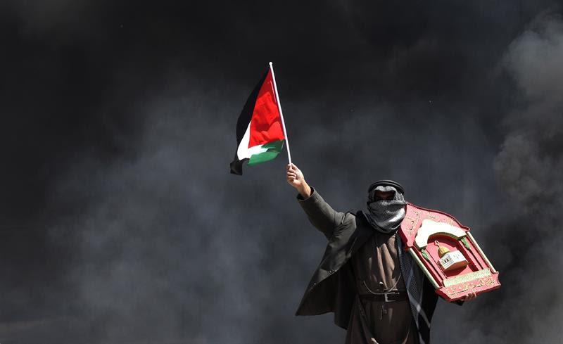 Actuall-GazaPalestinaIsrael_2018.jpg