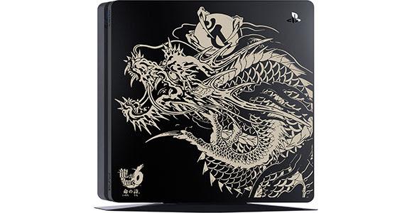 『龍が如く6 命の詩。 』PS4(R) トップカバー
