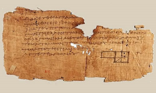 The Oldest Book Ever Discovered, Was This Ancient Book Written for the People of 2017?