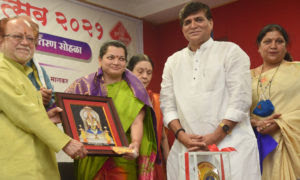 Pune News | 'The recipients of the award are the messengers who carry forward the cultural heritage' - Ulhas Pawar