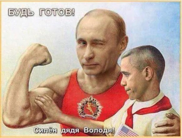 http://i2.wp.com/www.powerlineblog.com/ed-assets/2015/10/Putin-pwns-Obama-copy.jpg