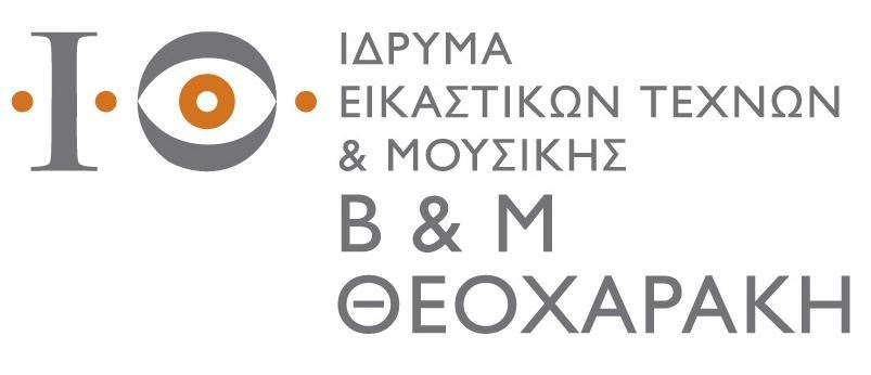 logo greek