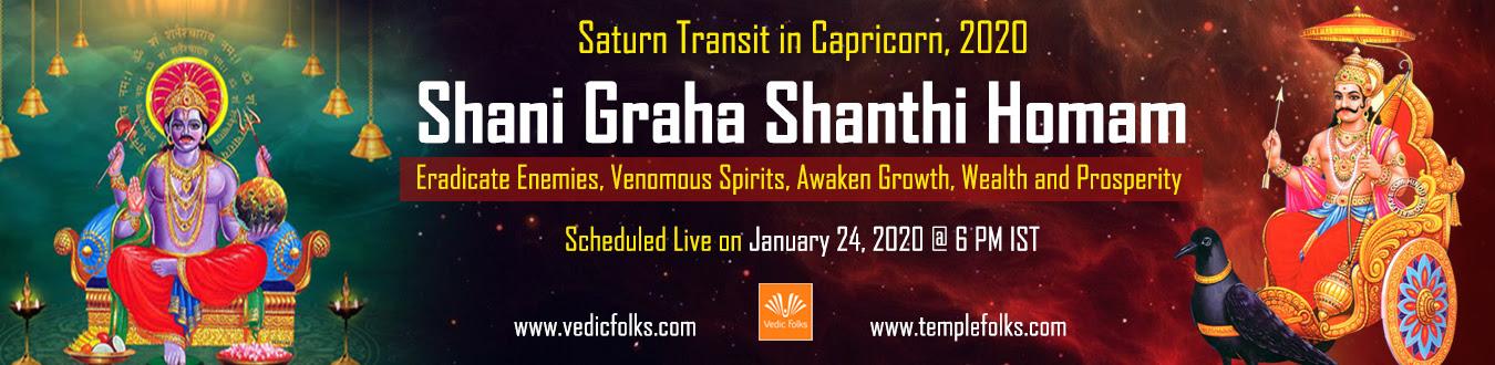 Shani Graha Shanthi Homam