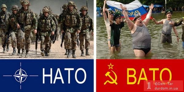 Свобода Савченко в обмен на снятие санкций ПАСЕ с России не обсуждается, - Немыря - Цензор.НЕТ 4071
