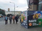 Cerca de medio millón de habitantes del Donbás, escenario desde 2014 de un conflicto armado entre separatistas rusos y el ejército ucraniano, podrán votar por primera vez a partir del viernes.