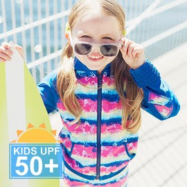 Kids' Super Solar Protection