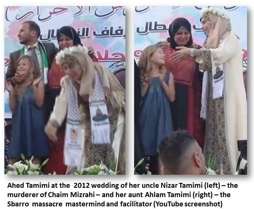 Ahed-at-Ahlam-Nizar-Tamimi-wedding1