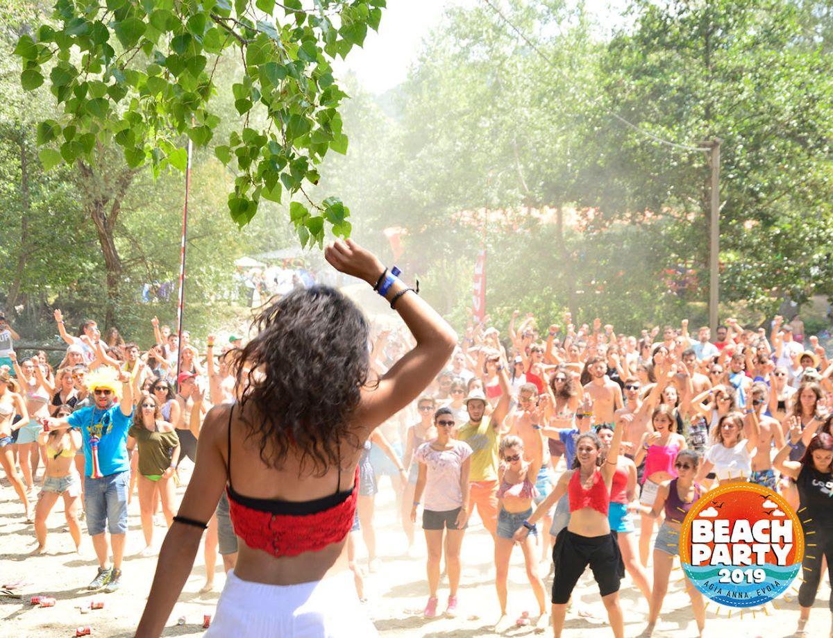 Το μεγαλύτερο κατασκηνωτικό και μουσικό φεστιβάλ στην Ελλάδα!