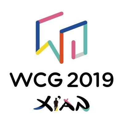 World Cyber Games Logo (PRNewsfoto/World Cyber Games)