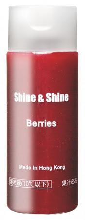 Berries 350ml