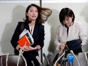 30-yea-old Ito reporeted her sexual assault publicly and become a symbol of the #MeToo movement.